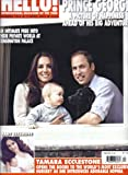 Hello Magazine(April 7, 2014,Kate Middleton)