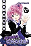 [Shugo Chara!, Volume 9] (By: Peach-Pit) [published: January, 2013]
