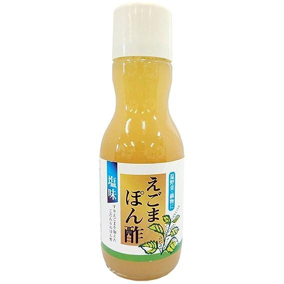 Marushin Alimentos salsa ponzu de perilla (sal) 200ml