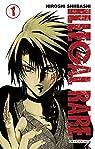 Illegal Rare, tome 1 par Shiibashi