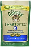 Feline Greenies SMARTBITES Hairball Control Tuna (4.6 oz)