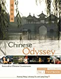 Chinese Odyssey, Wang, Xueying and Chi, Li-Chuang, 088727496X