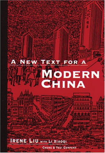 A New Text for Modern China (C & T Asian Language Series) (English and Chinese Edition)