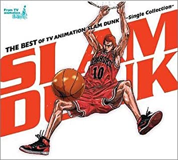 amazon the best of tv animation slam dunk single collection tv