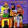 Glory of Gershwin