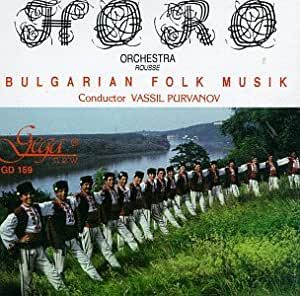 Learn bulgarian cds