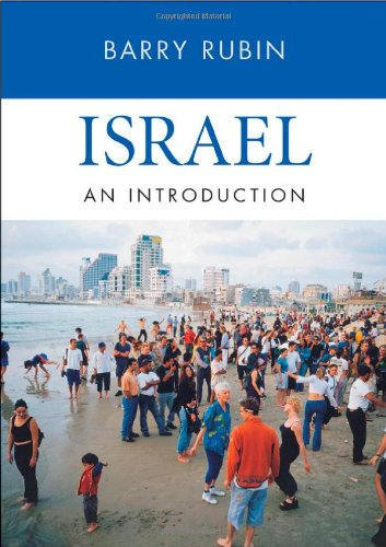 Download Israel: An Introduction PDF