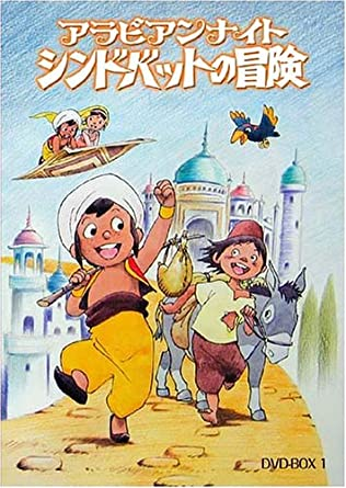 Amazon.co.jp   アラビアンナイ...
