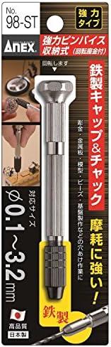 アネックス(ANEX) 強力ピンバイス 収納式 0.1~3.2mm 12本組 No.98-ST