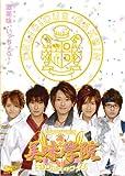 美味學院 第三巻 [DVD]