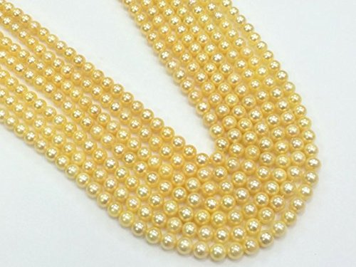 Sea Green Round Pearl South (JP_Beads 1 Strand Natural Yellow South Sea Pearls Cultured, Natural Pearls, Original South Sea Pearls Non Treated Smooth Round Balls, 7-8mm, 9 inch)