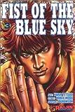 Fist of the Blue Sky, Vol. 3