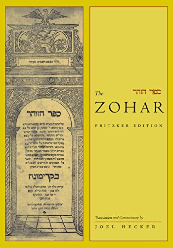 The-Zohar-Pritzker-Edition-Volume-Eleven