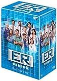 [DVD]ER 緊急救命室 IX 〈ナイン・シーズン〉DVDコレクターズセット