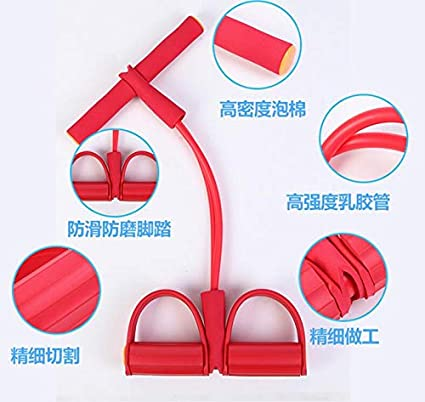 Muscle Masters Universal Sculpture Tummy Trainer Expand Elastic Puller Foot Pedal for Waist Arm Leg Tummy Stretching Slimming Yoga Crunches Outdoor Gym