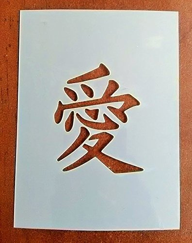 Chinese Symbol for Love Stencil - Traditional Style (12 -