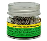 Best DAVID Seeds Friend Necklace Golds - Local Thai Herbs Khun Peama Herb Thai 100% Review