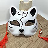 Faironly Japanese Fox Half Mask with Tassels and Small Bells Cosplay Mask for Masquerades Festival Costume Party Show Cat C
