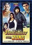 Mohabbat Aur Jung (1998) (Hindi Film / Bollywood Movie / Indian Cinema DVD)