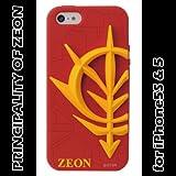 BANDAI iPhone5S/5デコレウェア 機動戦士ガンダム04 ジオン5SH GUNDAM04