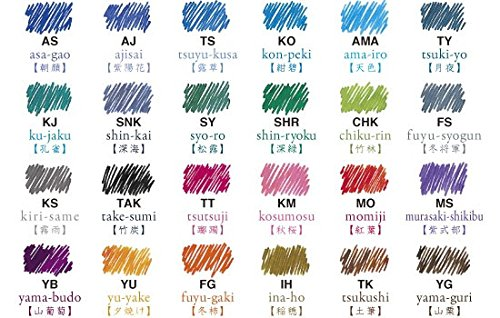 Pilot Fountain pen Colored Ink mini bottles 15ml, all 24 colors set. by Iroshizuku (Image #3)