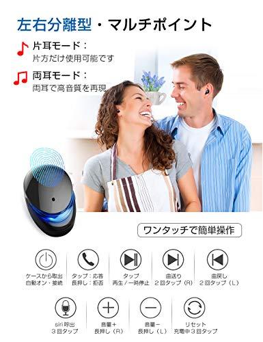 【最新改良版Bluetooth5.0 自動ペアリング】 Bluetooth イヤホン 95時間連続駆動 ワイヤレスイヤホン 両耳 左右分離型 HiFi高音質 マイク内蔵 両耳通話 IPX7完全防水 人間工学設計 ブルートゥース イヤホン 3Dステレオサウンド CVC8.0ノイズキャンセリング Siri&AAC8.0対応 充電式収納ケース付き iPhone/ipad/Android適用[技適認証済] (ブラック)