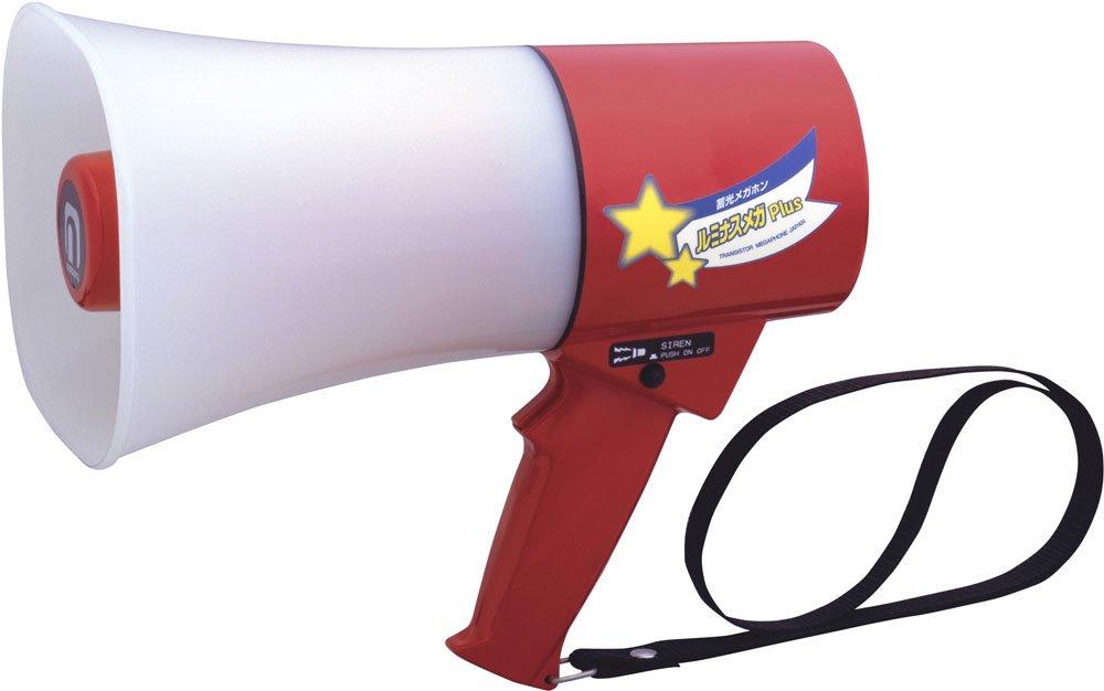 ノボル(noboru) レイニーメガホン ルミナスメガPlus 6W 白/赤色 サイレン音付 TS-633L B06XH9BFH2