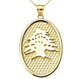 Lebanese Cedar Tree 14k Yellow Gold Oval