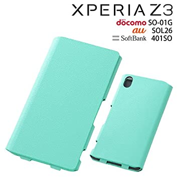 ea4ca26034 Amazon | レイ・アウト Xperia Z3 ケース (SO-01G / SOL26 / 401SO) 横 ...