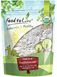 Organic Garlic Powder — Non-GMO, Kosher, Raw, Dried, Bulk (by Food to Live) 1 Pound