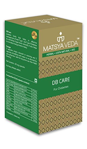 MatsyaVeda Herbals - DB CARE (For Diabetes Management)