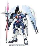 HG Gundam Seed Destiny #26 Abyss Gundam 1/144 model kit [Toy] (japan import)