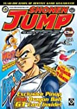 Shonen Jump : The World's Most Popular Manga (Volume 2, Issue 5, Number 17) May 2004 (Shonen Jump Monthly English, 17)