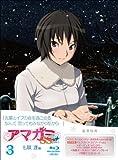 Animation - Amagami Ss+ Plus 3 Nanasaki Ai [Japan BD] PCXE-50163