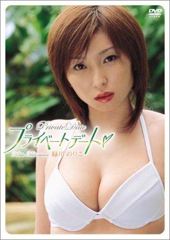 Gカップグラドル 緑川のりこ Midorikawa Noriko さん 動画と画像の作品リスト