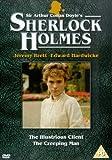 Sherlock Holmes: The Illustrious Client / The Creeping Man [DVD]