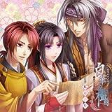 Drama CD - Shirahana No Ori Hiiro No Kakera 4 Shiki No Uta Drama CD [Japan CD] KDSD-658