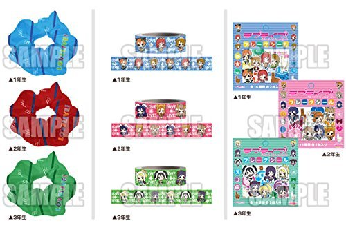 lovelive! Goods BOX by Bushiroad