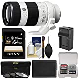 Sony Alpha E-Mount FE 70-200mm f/4.0 G OSS Zoom Lens with 64GB Card + NP-FW50 Battery...