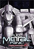 Full Metal Panic! [UK Import]
