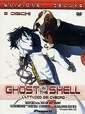 Ghost In The Shell 2 - L'Attacco Dei Cyborg (Deluxe Edition) (2 Dvd) by animazione