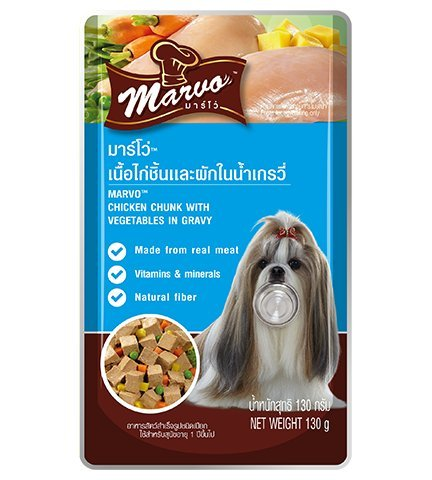 Marvo Wet dog food Recipe chicken pieces and vegetables in gravy (130g.X 4 Pack ) (Freeze Dried Chopped Chicken)