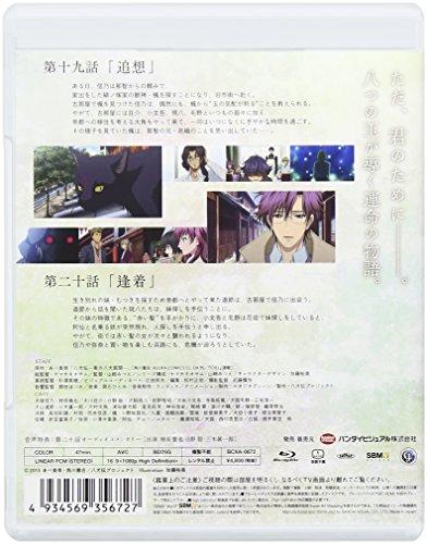 Hakkenden: Eight Dogs of the East - Vol.10 - Regular Edition Anime Blu-ray