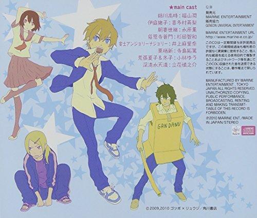 Dramacd Anikoi-Anime Mitaina Koi Shitai!-