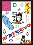 Pop Team Epic Pipimi Vol.4 65pcs Trading Card Game Character Sleeve Anime Art F Sleeve Collection