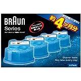 【数量限定】ブラウン クリーン&リニュー専用洗浄液カートリッジ(4個入) CCR4-CR 家電 理美容家電 シェービング [並行輸入品]