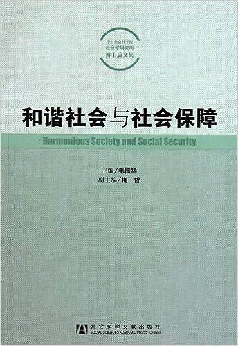 Httpk Jntmbookprojectsthe Best Ebook Download Rare Breed