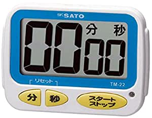 Sato meter (SATO) one-touch timer TM-22