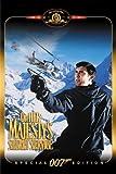 Bond: On Her Majesty's Secret [Reino Unido] [DVD]