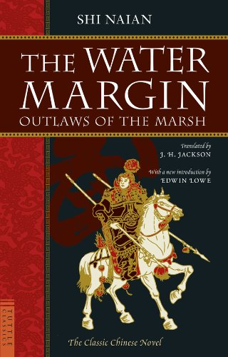 \\DJVU\\ Water Margin: Outlaws Of The Marsh (Tuttle Classics). sector check Pedro correcta tuntia where Cussons mobile